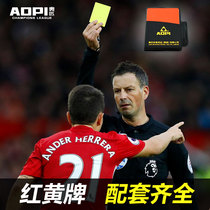 Red yellow card football match pick-and-frisk sports teacher training dolphin whistle arbitrate Patrol side flag cut flag