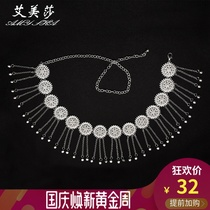 Belly dance waist chain 2019 New strass Crystal beginner wild waist chain female sense of high-end decorations