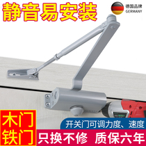 Mary door closer Hydraulic Cushion home punch-free automatic closing artifact silent fire door spring closure