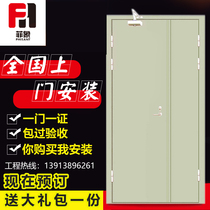 Grade A grade B grade C steel fire door custom Mall Hotel Project Fire factory direct fire certificate