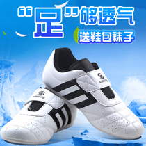 WOOSUNG taekwondo shoes children men and women training shoes breathable rubber bottom adult soft bottom shoes to send shoes bag