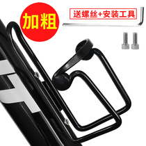 Bicycle aluminum bicycle bottle holder One Piece water bottle holder mountain bike water cup holder accessories riding equipment