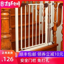Childrens safety door fence free punch stairs fence baby baby stairs fence kitchen pet dog fence
