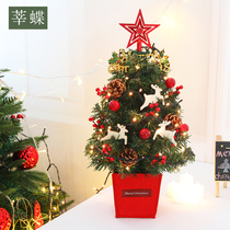 Xin butterfly small Christmas tree creative luminous desktop decorations ornaments 45cm Korean Christmas mini Christmas tree