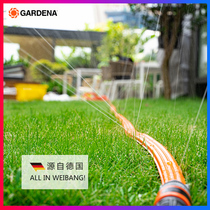 Germany imported Gardena 996 spray cooling dust lawn irrigation fog with watering sprinkler sprinklers