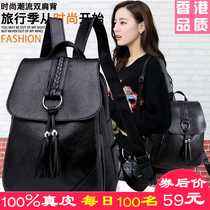2019 new leather shoulder bag female Korean tide simple casual travel bag wild leather backpack soft leather handbags