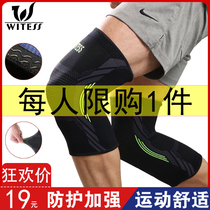 Knee sports mens thin basketball joint fitness ladies running knee meniscus protective paint professional protective sleeve protective equipment