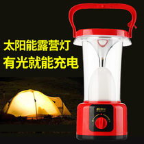 Solar horse lamp rechargeable camping lights Super Bright Outdoor Camping portable tent lights small led home emergency lights