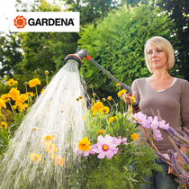 Germany imported GARDENA Gardena garden Long handle sprayler gun home gardening watering gun shower