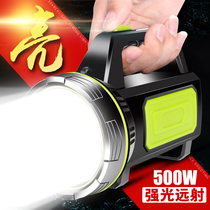 Flashlight light rechargeable super bright multi-function portable xenon 1000 hunting Special Forces home w Searchlight