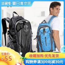 Travel backpack travel bag female large-capacity shoulder bag Leisure Travel Backpack male lightweight sports outdoor mountaineering bag