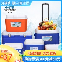 Marina Way incubator refrigerated box home car outdoor refrigerator takeaway portable cold preservation fishing large ice bucket