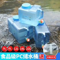 Outdoor drinking pure water bucket PC food grade bottled mineral water bucket plastic water tank car household storage bucket