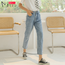 Honey Princess high waist jeans female nine pants red summer 2019 new CEC pants female thin straight pants