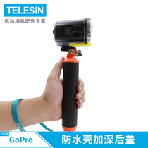 TELESIN for Sony as15 30 100 Sport camera buoyancy stick diving selfie stick accessories