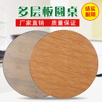Round Table solid wood new simple modern desktop large garden table table hotel table Round Table panel wrapping Edge