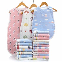 Six-layer baby gauze sleeping bag spring and summer vest baby summer thin section anti-kick was cotton summer air-conditioned room