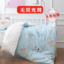 Baby baby cotton Class A double gauze quilt single piece kindergarten children cotton small quilt 120 * 150cm