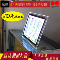 Ultra-thin LED Crystal Light Box Billboard milk tea shop desktop Bar Price List hotel ordering light box Billboard