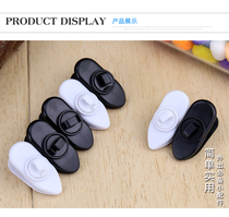 Headset clip fixed clip headset line small clip collar headset clip clip Bluetooth headset clip?