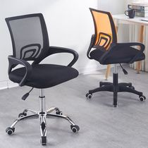 Computer chair office chair e-sports Chair Home ergonomic mesh chair backrest chair swivel chair stool