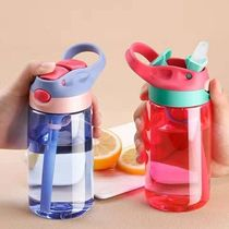 Duckbill Cup children cups straw cup baby duck mouth cup plastic straw male and female students portable cup