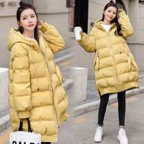Pregnant women down cotton clothing late korean version of the increase disnumbered winter cotton clothes in the long winter warm cotton coat