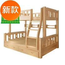 Up and down bed bunk beds all solid wooden mother bed into f year m multi-functional double high and low bed childrens bed under the wood.