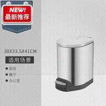 New mute stainless steel with lids home hotel kitchen 2 room living room trash can Nordic wind in the big j pull bucket.