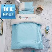 Including core Siesta kindergarten three-piece small baby children six-piece Full y cotton bedding baby into the park