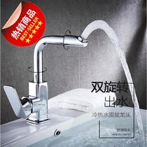 The kitchen tap is hot and cold thickened with an all-copper switch washbasin to scale. Wash hair single-hole mixed 2 water valve u-type sink