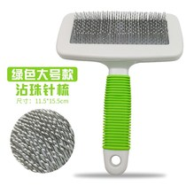 z sticky hair long hair cat brush dog with needle comb hair dryer pet comb Teddy hair comb fluffy beauty than