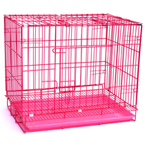 Dog cage medium-sized dog cat cat cat rabbit wire cat cage medium-sized dog small dog Bo Mei VIP Teddy folding