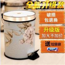 European-style creative with cover foot trash living room kitchen bathroom foot-covered trash