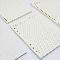 Silver fir son loose-leaf notepad for the Core Book 6 hole 9 hole 20 hole 26 hole a5b5 thick paper student with removable inner page horizontal line Office business diary with clip inner core coil