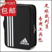 Football referees equip football referees with special tools bag referee ingenuity x bag referee bag empty bag