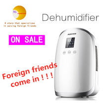 AUX Household dehumidifier bedroom Wet Dryer air purifier