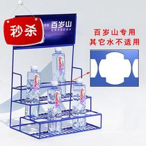 Desktop r mineral water drink shelf convenience store cashier small shelf supermarket pure water drink display rack hanging
