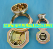 Warm lid cover lid oil barrel lid L 200 inner cover metal wire buckle drum wire teeth l iron lid galvanized sealing screw