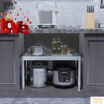 Stainless steel kitchen rack with fence 1 multi-function a can household tabletop double-deck microwave oven shelf 2 stove top roasting.