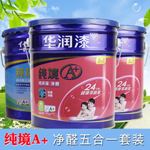 Huarun paint purity a pure environmental net aldehyde five-in-one wall paint 18L Set 2 1 wall paint