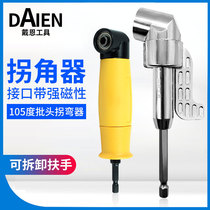 Dane turn screwdriver electric drill cornerer 90 degree screw batch head corner electric cornering multi-function turn batch