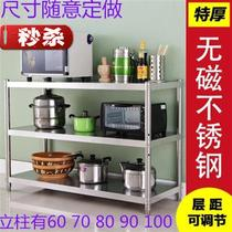 Stainless steel storage 6 kitchen storage rack three floor-to-ceiling microwave oven finishing multi-layer pot oven rack.