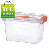 Tea table under the storage box finishing box living room transparent storage box plastic wardrobe has a cover small extra large t clothes to play with.