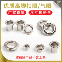 Air-blind rivets eyelets advertising cloth buckle decorative buckle eye Punta cloth hollow eye hole buckle metal buttons thickening