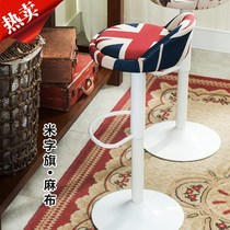 Read single upholstered bar chair lift chair mobile phone shop childrens blue bathroom simple green staff