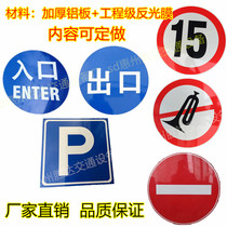 Custom traffic signs road signage limit speed limit parking lot entrance sign construction sign manufacturers