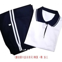 School uniforms suit Primary School junior high school students summer college wind short-sleeved T-shirt blouse Shenzhen school pants class clothing
