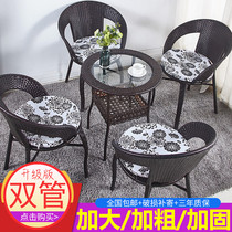 Rattan chair three sets of balcony tables and chairs yard Teng chair small coffee table round table combination chair leisure outdoor rattan chair