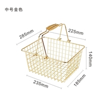 2018 New new market supermarket iron art medium shopping basket gold-plated color cosmetics shop direct hand basket gold